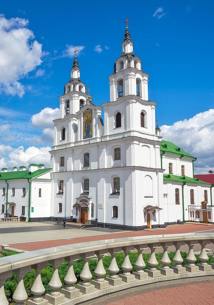 Minsk-tak